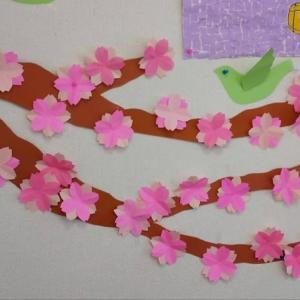デイサービスも桜が咲いた🤗