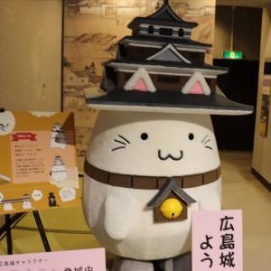 祖父との思い出の広島城へ行きました🤗