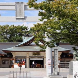 葵ちゃん秋休みです‼️護国神社にお参りしました‼️