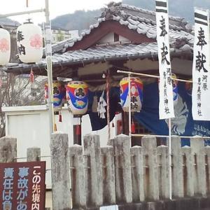 近くの神社もお正月❕