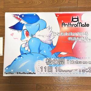 イベント用ポスターが届きました!