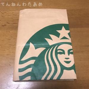 紙袋でDIY!手作りブックカバー★