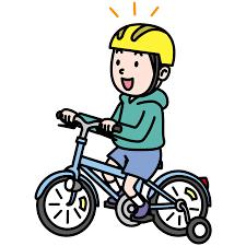 未就学児に自転車の乗り方を教えるコツ➄ 補足 補助輪はつけないで!