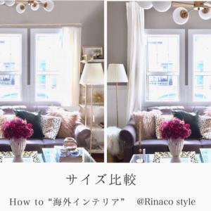 "How to ?①""KAIGAI INTERIOR """