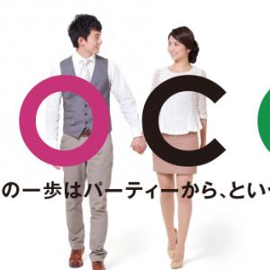 婚活の始め方/OTOCON必勝法