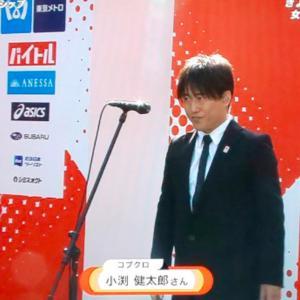 【マラソン】「キー高すぎ」…MGCでのコブクロ・小渕健太郎の国歌独唱にネットざわつく…#小渕さん トレンド入り
