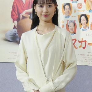 【朝ドラ】「スカーレット」戸田恵梨香 15歳演じ「息切れしてしまいました」