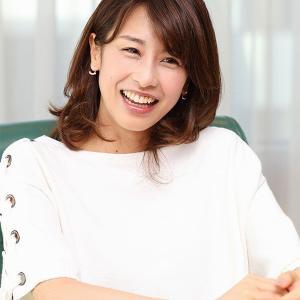 カトパン 加藤綾子とEXILE NAOTOが交際宣言!