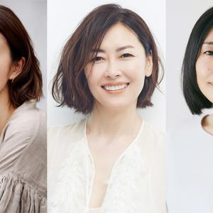 中山美穂 木村多江 大島優子 が初共演!『連続ドラマW 彼らを見ればわかること』2020年放送