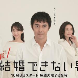 【視聴率】阿部寛 主演「まだ結婚できない男」第3話10・0% 2週ぶり2桁視聴率!