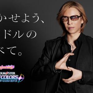 YOSHIKI のライブ中止要請が話題  東京事変を批判?