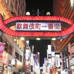 コロナ 歌舞伎町で十数人感染 実数はさらに多い?