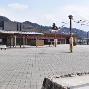 コロナ不況 緊急事態宣言 対象外 の 鬼怒川温泉 から人が消えた「生活していけない」