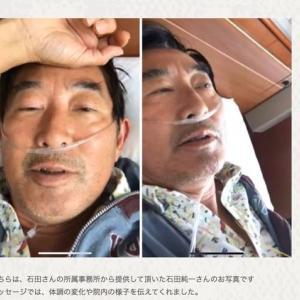 石田純一 アビガン で 解熱 投与後3日たった頃から平熱に戻る