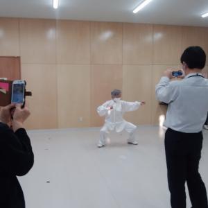 太極拳/パークG/昔の歩き旅日記