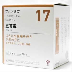 【第2類医薬品】ツムラ「五苓散料(ごれいさん)」エキス顆粒 48包の通販ページ