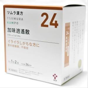 【第2類医薬品】ツムラ「加味逍遥散(かみしょうようさん)」エキス顆粒 48包の通販ページ