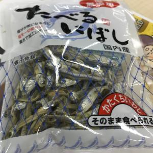 カルシウム摂取にはまっています ~Dried Sardine