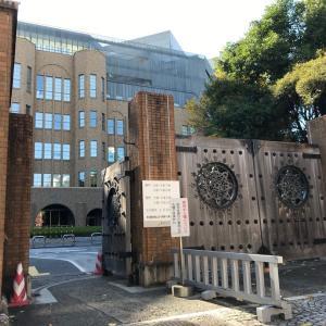 セミナー@東大 〜University of  Tokyo