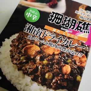 """ハワイ気分を味わえる!大好きなレストラン """"珊瑚礁"""" @江ノ島へ GO!"""