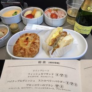 JAL便にて