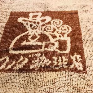 【コメダ】春のシロノワール フロマージュベリー