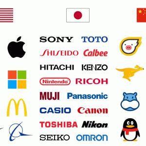 国ごとに違う企業ロゴ
