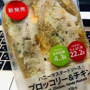 【セブンイレブンさん再び】プロテイン・ダイエット向け?食品