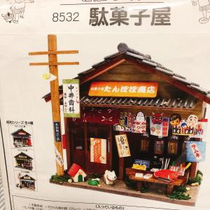ドールハウス制作 駄菓子屋さん 1