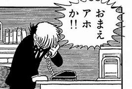 【驚異の啓蒙】 日本に蔓延する「八月革命論」