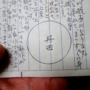 No.70(昭和62年6月21日)