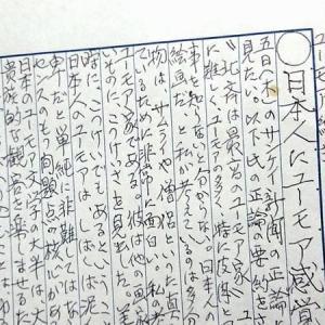 No.73(昭和62年7月1日)