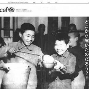 昭和30年代の給食の思い出