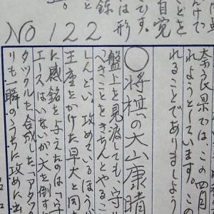 №122(昭和63年1月31日)