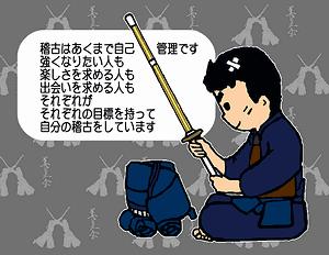 なんば養正会(2020年10月19日)