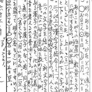 №134(昭和63年3月15日)