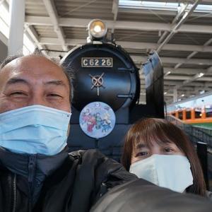 京都鉄道博物館と水族館(2021年1月9日)