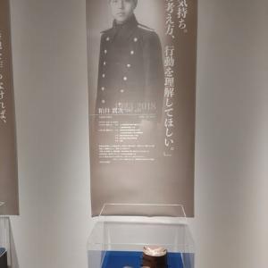 ひみつ基地ミュージアム「人吉海軍航空基地跡」