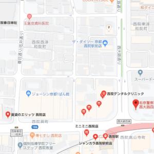 京都西院 春日祭 2019年令和元年 開催日 アクセス 祭りの見所は?