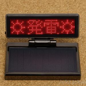 ソーラーパネル付LEDネームプレート