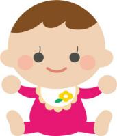 バイリンガル育児 1歳3ヶ月