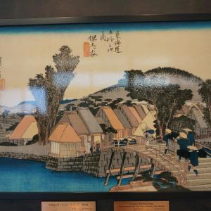 保土ヶ谷宿 旧東海道の「跡」を散歩 その1