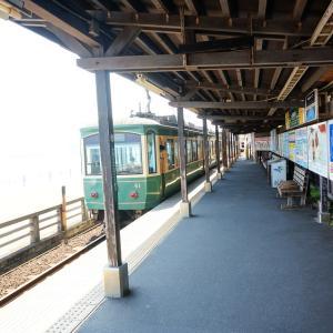江ノ電のある街