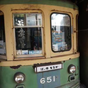 江ノ電電車は家に置いて飾りたい?