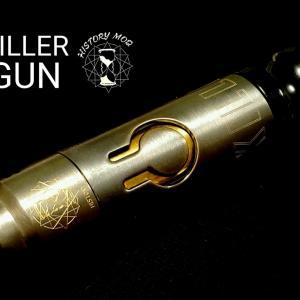夏の2020~やっと実った片思い~【KILLER GUN】