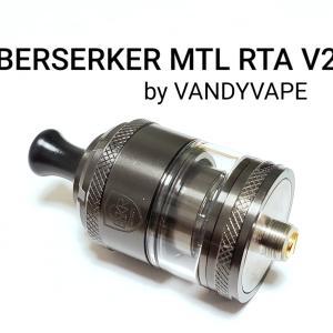 ベルセルクここに極まれり【Berserker RTA V2】