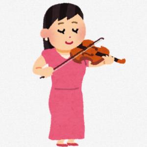 【バイオリン教室】大人の初心者でも上達できる!東京でおすすめの教室はどこ?