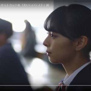 マックフルーリーキットカットのCMに出演している女優は誰?佐藤勝利に激似!