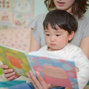 0歳児に絵本を読み聞かせるのはいつから?ねらいや効果なども!