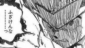 【悲しみ】オマケを付けるだけでキレられてしまう